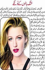 how to hair totkay in urdu fashion