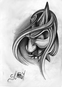 Demon Japonais Dessin : dessin masque jap slay ~ Maxctalentgroup.com Avis de Voitures