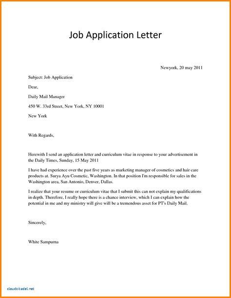 bank job application letter format  marathi archives