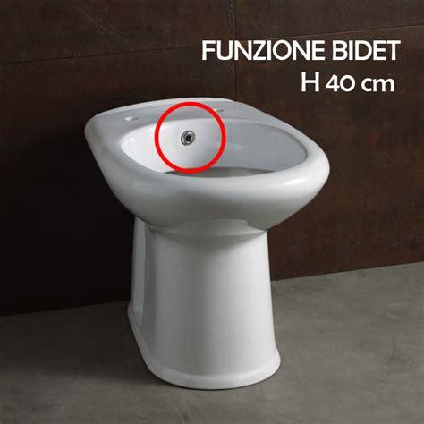 vaso con bidet incorporato wc con funzione bidet salva spazio