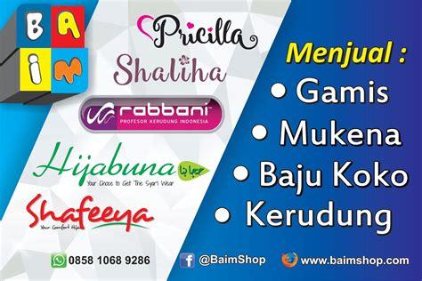 banner toko busana muslim desain kampungan