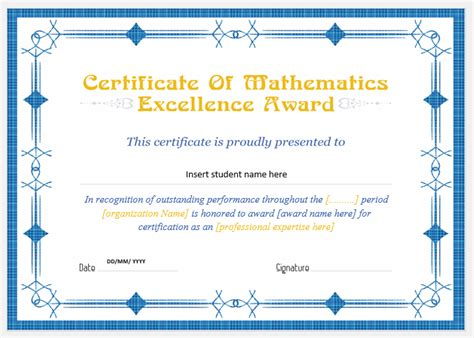 mathematics excellence award certificates professional