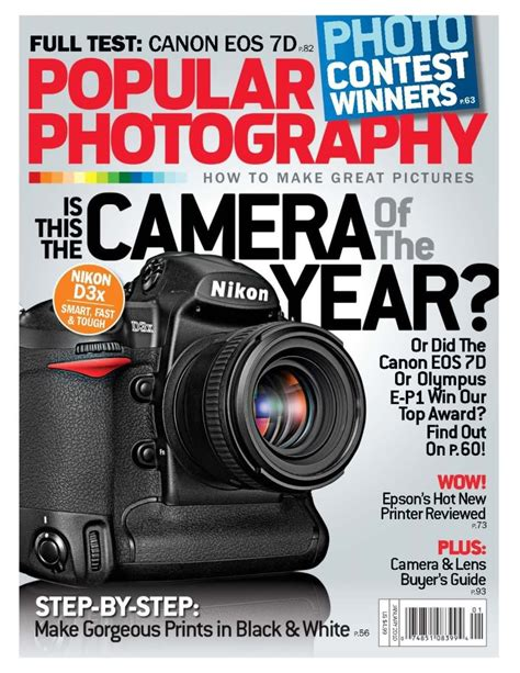 All Gone! Free Subscription To Popular Photography