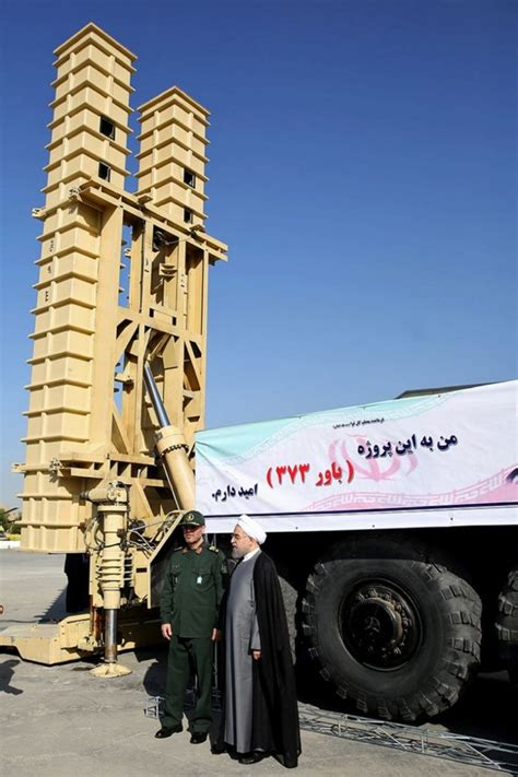 Iran Missile Defense System