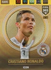 Rare Football Cards 2017