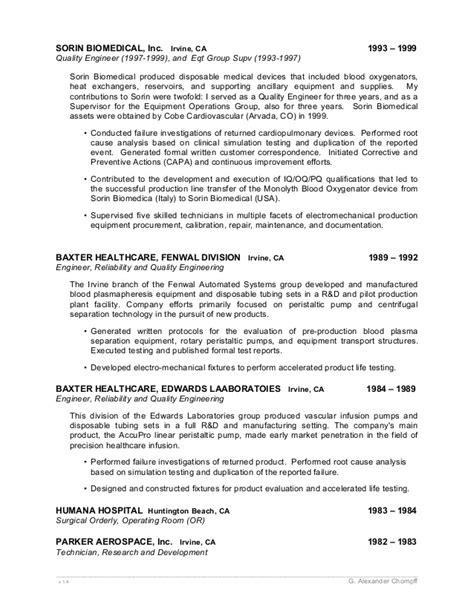 gachompff resume 1 4