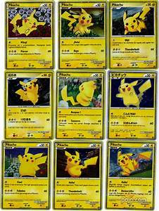 tar pokemon cards images