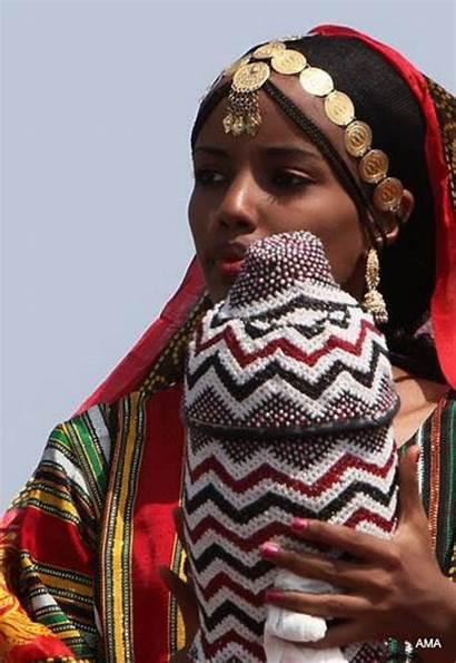 Afar Woman Djibouti Eritrea African Ethnic Traditional