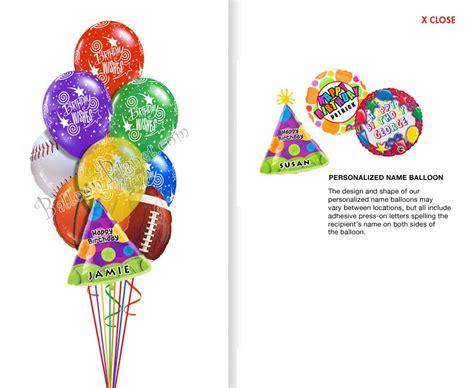 custom  sports birthday balloon bouquet  balloons