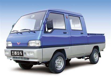 Wuling Picture by Images Of Wuling Cab