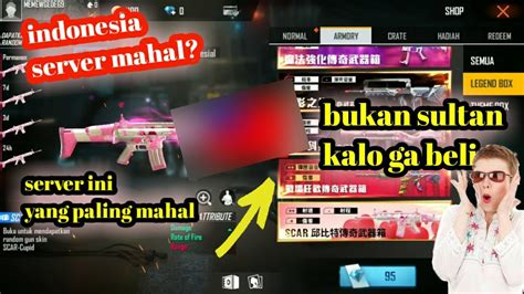 The advance server is a testing one, before releasing new features in the global version the developers have to be checked with the testing server. SERVER TERMAHAL DI FREE FIRE SERVER KHUSUS SULTAN - YouTube