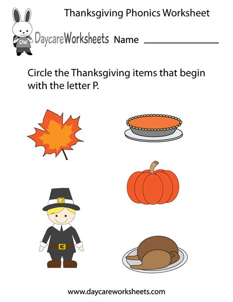 preschool thanksgiving phonics worksheet
