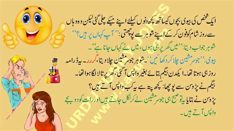 urdu funny jokes urdu funny jokes