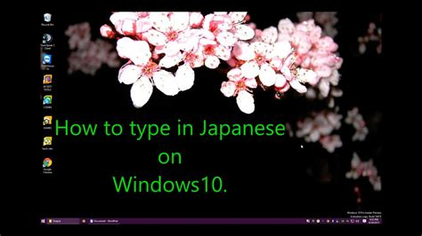 How To Type In Japanese On Windows 10 Or 8.1