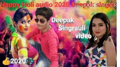 The best 2020 live sets to download from soundcloud and zippyshare! Deepak Singrauli video 2020 holi song new DJ remix Bhojpuri song - YouTube