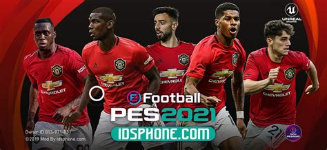 PATCH PES MANCHESTER UNITED BY IDSPHONE V4.6.0 (THEME ONLY ...