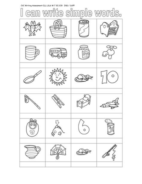 All Worksheets » Cvc Worksheets Kindergarten Free  Printable Worksheets Guide For Children And