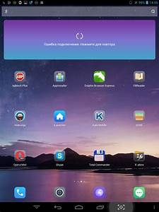 Скачать APUS Launcher 3.6.5 для Android