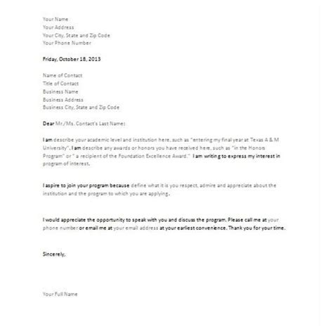 printable sample letter  intent template form real