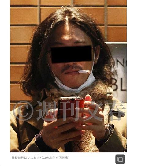 菅 正剛 氏