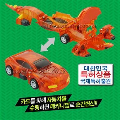 Turning Mecard Toys Cockat Orange Transformer Ransformer