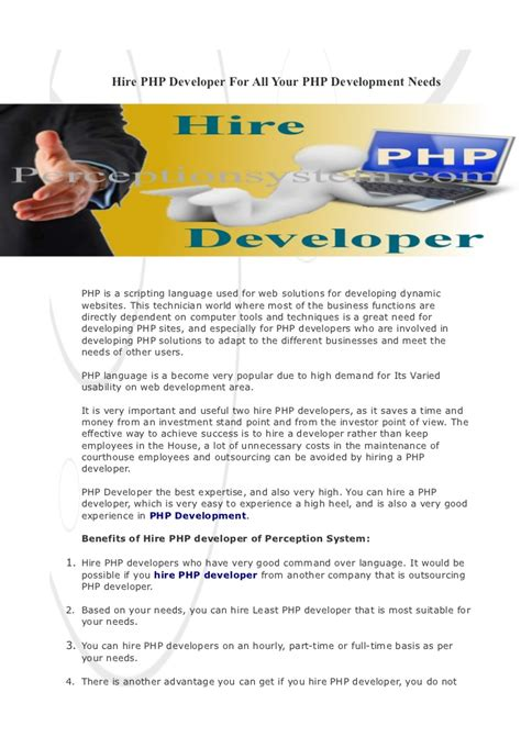 hire php developer    php development