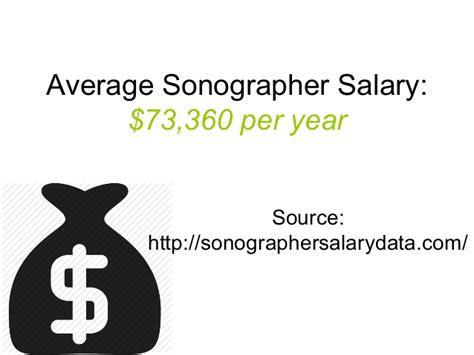 diagnostic medical sonographer salary