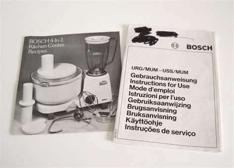 Bosch Kitchen Center Instruction Manual