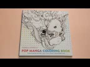 Flip Through: Pop Manga Coloring Book By CAMILLA d'ERRICO