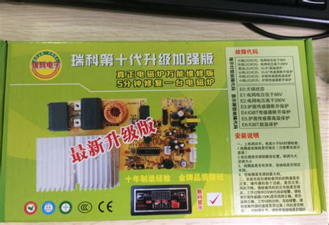 Aliexpress Buy Induction Cooker Mainboard Universal