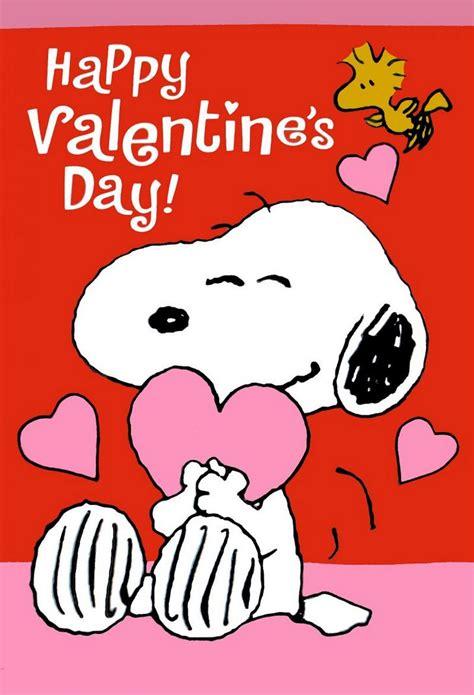 Happy Valentine's Day Quotes Funny