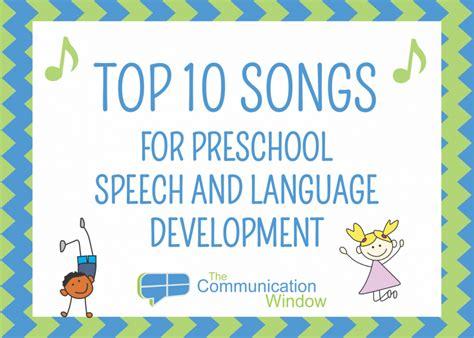 top 10 songs for preschool speech and language development 656 | 9c0d95098ebd09e1ccdfcac5c74787c4