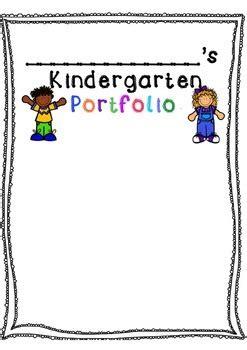 kindergarten portfolio  peace love  primary tpt