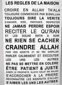Regle De Vie A La Maison : islam regles de la maison ~ Dailycaller-alerts.com Idées de Décoration