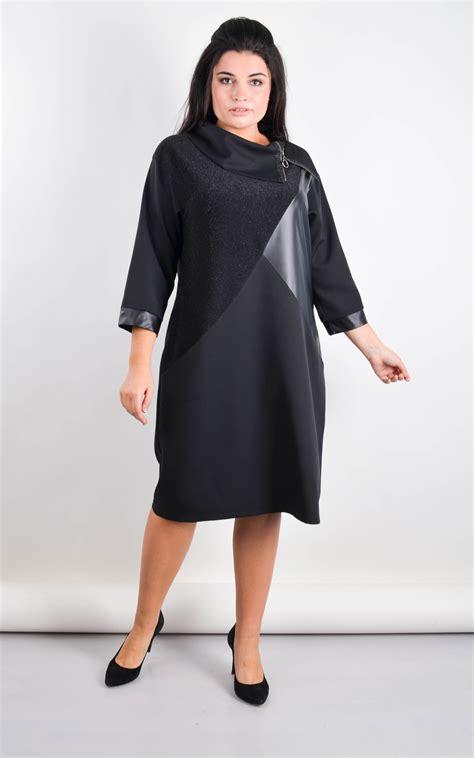Купить женскую одежду больших размеров в интернетмагазине . La Redoute