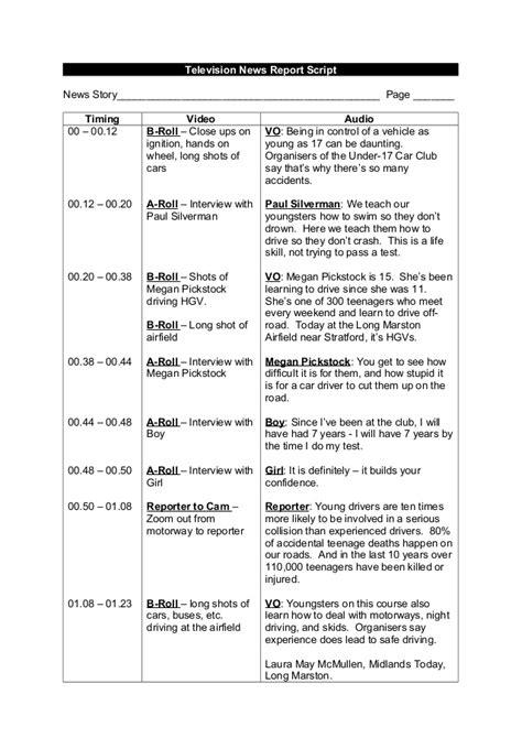 tv script template tv news report script exle