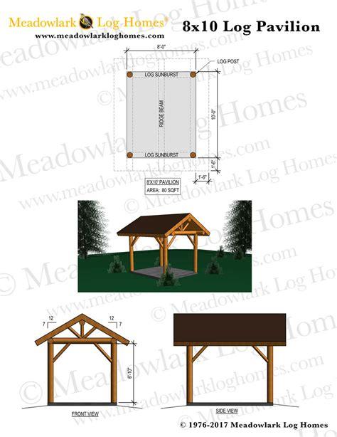 8x10 log pavilion meadowlark log homes