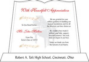 Appreciation Award Wording for Teacher