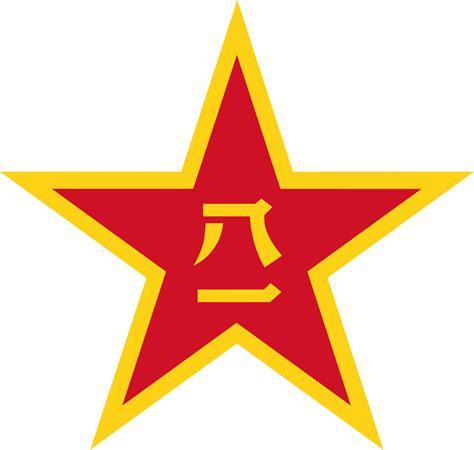 people s liberation army wikipedia