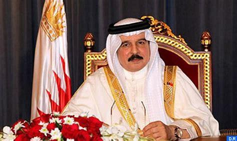 Modification Convention by Le Roi Du Bahre 239 N Approuve La Modification De La