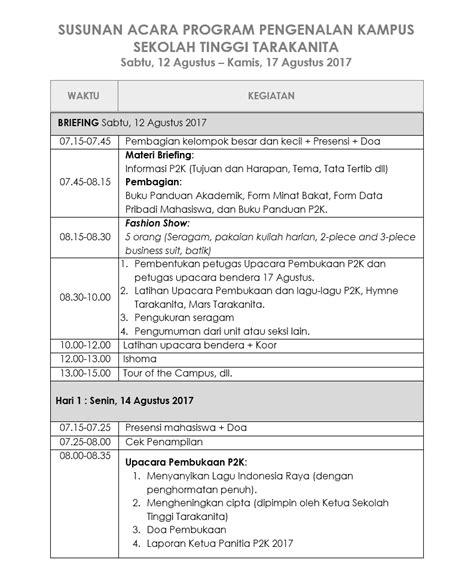 Contoh Notulen Seminar Kesehatan by Susunan Acara Program Pengenalan Kus P2k 2017