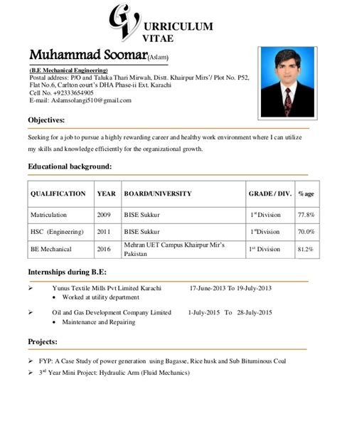 education background cv