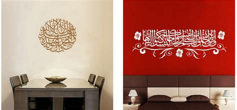 chambre islam stickers deco islam trendy sticker islam arabe allah is