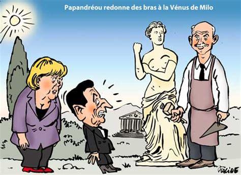 autorisation de si鑒e social placide papandréou annonce un référendum sur la politique d austérité pour la grèce 02 novembre 2011 les dossiers de placide