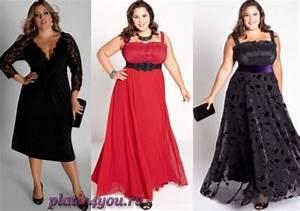 Femme Ronde Robe : robe pour femme obese ~ Preciouscoupons.com Idées de Décoration