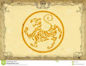 diplom designer certificate diplom poster karate do shotokan tiger royalty free stock photo image 36119775
