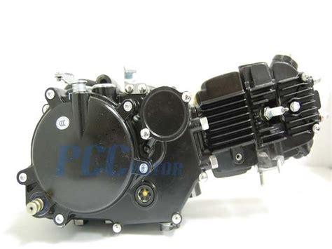Lifan 150cc Motor Engine Carburetor Oil Cooler Pit Dirt