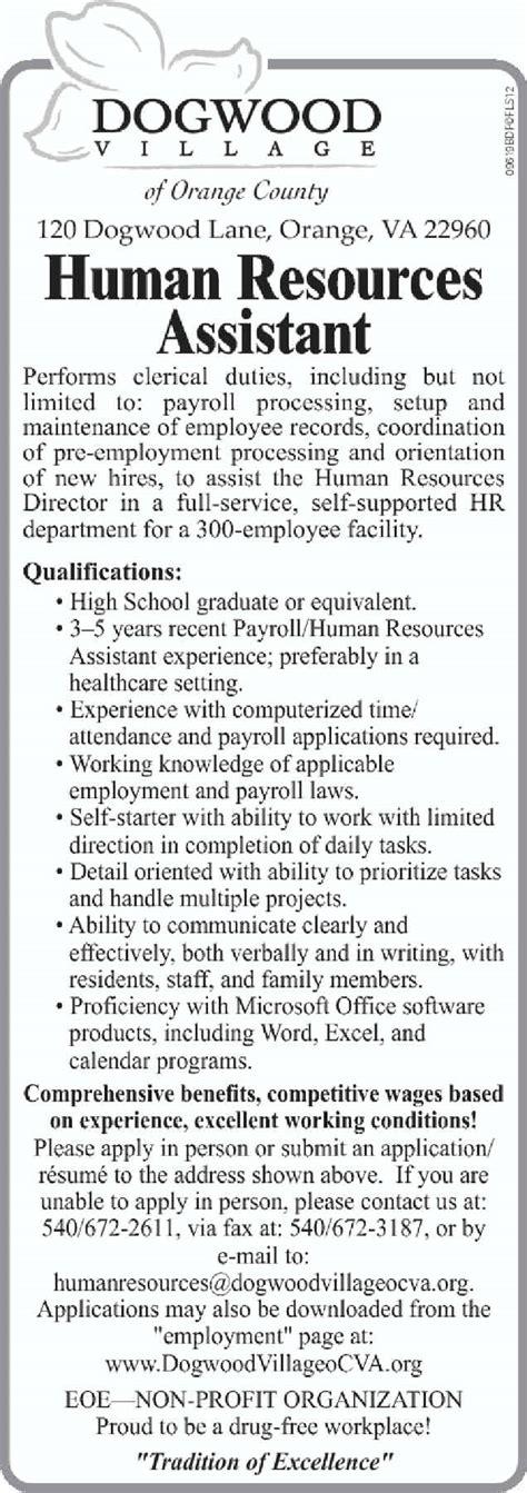Human Resources Assistant Job Duties Pictures