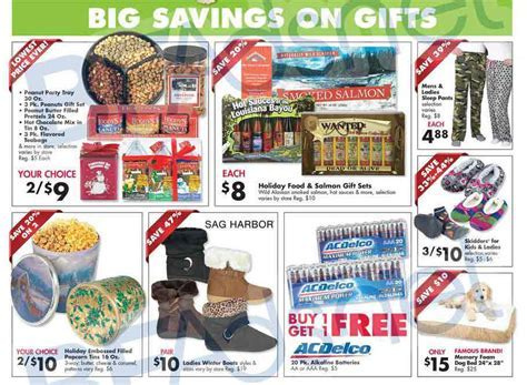Big Lots Black Friday 2013 Ad   Find the Best Big Lots
