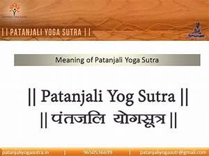 Meaning Of Patanjali Yoga Darshan